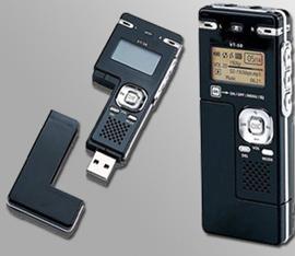 scelta di un registratore digitale